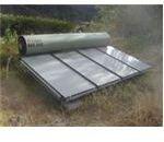 Monobloc Water Heater