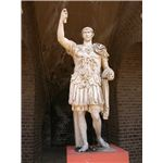 Statue of Emperor Trajan (Image Credit: Wikimedia Commons)