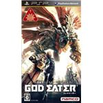 God Eater - Japanese Box Art