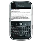 Quicker SMS BlackBerry Client