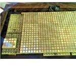 Large Experimental Chinese keyboard