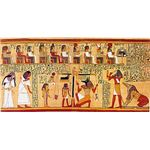 Egyptian Papyrus