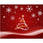 Merry Christmas by dimant
