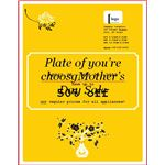 Xerox Mother's Day Flyer