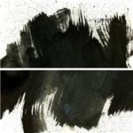 A grungy paint effect by CG Textures