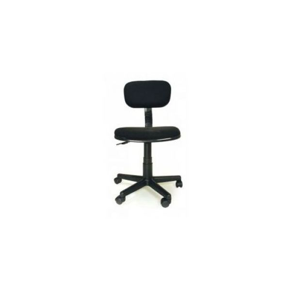 compact desk chair