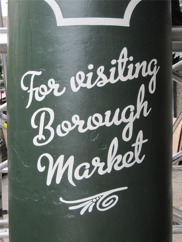 Green Market Boundary Signage