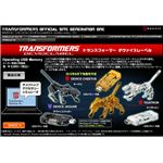 transformers USB 2 gb drives - cheetus ravage tigatron 3990 yen