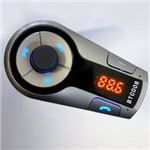 GTMax Wireless In-Car Bluetooth Car Kit
