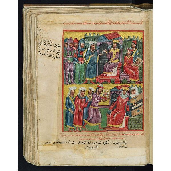 byzantine art 2 essay Get this from a library the integrating system of proportion in byzantine art : an essay on the method of the painters of holy images [hjalmar torp].