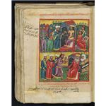 Byzantine Illuminated Manuscript of Alexander the Great