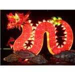 Chinese New Year, Wikimedia Commons