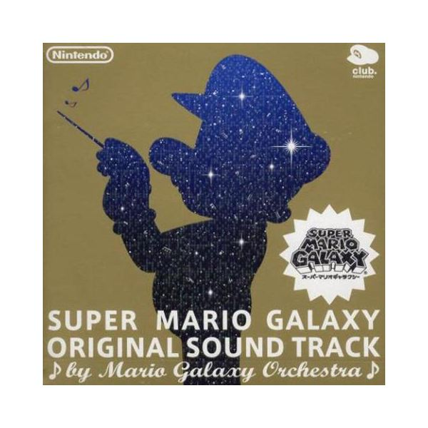 Galaxy Sound Orchestra, The - The Best Of Synthesizer Hits