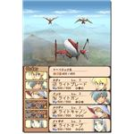 Airship battles, a new element in Nostalgia