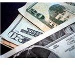 Cash Inflow