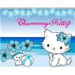 Hello Kitty Beach Wallpaper