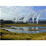 Geothermal Power - Sustainable & Renewable