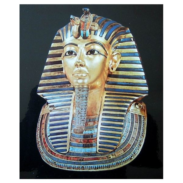 Egyptian Headdress Drawing Egyptian Headdress School
