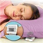 vibrating alarm watch