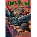 Harry Potter and the Prisoner of Azkaban (US cover)