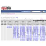 A small portion of the Wayback Machine search engine's massive archive of Google