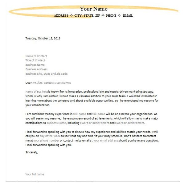 Sales Position  Sample Letter Of Interest