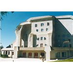 Side view ot the Goetheanum, headquarters of the Anthroposophical Society Author: Stefan Stegemann Date: 10th August 1997