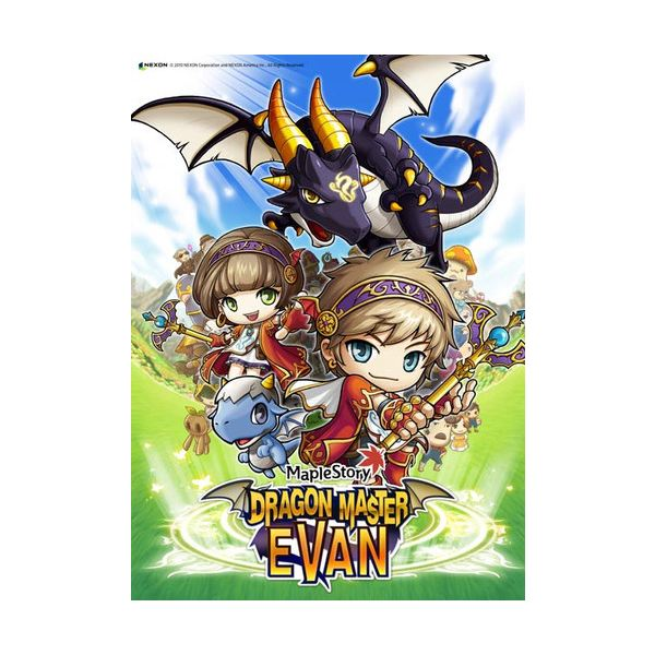 Maplestory what class deals the most damage