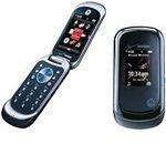 Motorola VU204-4