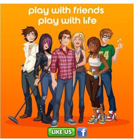 Игры с другом