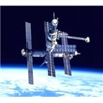 us shuttle joins russian space station - photo #41