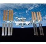 ISS - Image courtesy of NASA