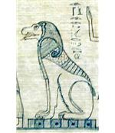 AmmutPapyrus
