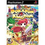 Dokapon Kingdom PS2 boxshot