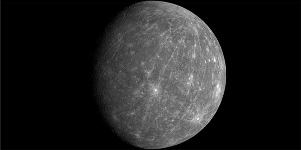 Hot Footed Mercury