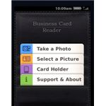 business card reader blackberry app