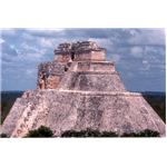 an overview of the ancient mayan