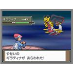 pokemon-platinum-giratina-origin-form-picture1