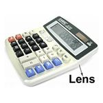 Hidden Camera Calculator