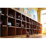 800px-Heiwa elementary school cubby holes