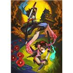 Muramasa: The Demon Blade takes gamers on a journey