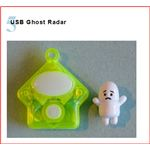 USB Ghost Radar