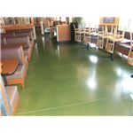 concrete staining (color staining)