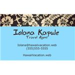 Hawaiian Vacation Themed Business Card