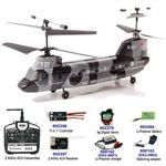 Esky Chinook Tandem Duo Rotor RC Helicopter