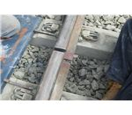 Railway line gap