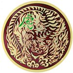 Chinese Zodiac geocaching coin - Tiger