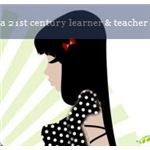 Education Blogs: Ozge Karaoglu's Blog