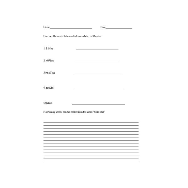 Allusion worksheet middle school pdf