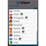 Trippo-Mondo-Voice-Translator-Google-Android-App